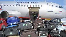 «Аэрофлот» исчерпал федеральный бюджет