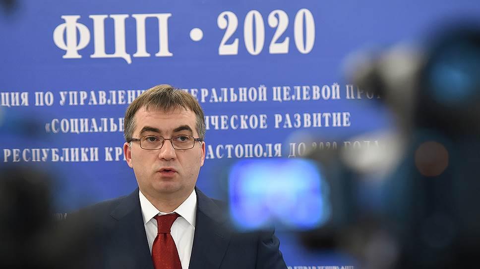 Гендиректор АНО «Дирекция по реализации ФЦП» Андрей Никитченко