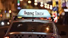 «Яндекс» наполнит баки