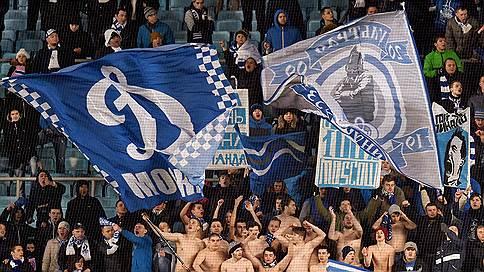 «Динамо» напомнили о пяти миллиардах // Покупателю клуба придется погасить его долги спортобществу