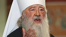 К читателям газеты «Коммерсантъ»