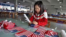 Вашингтон требует от Пекина права надзирать и наказывать