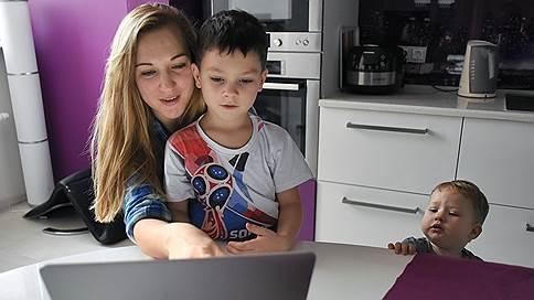 В интернете поищут опасность для детей // Росмолодежь и Минобрнауки хотят потратить на это 628 млн рублей за три года