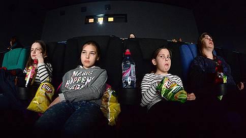 Кинотеатрам завели абонемент // В России стартовал аналог MoviePass