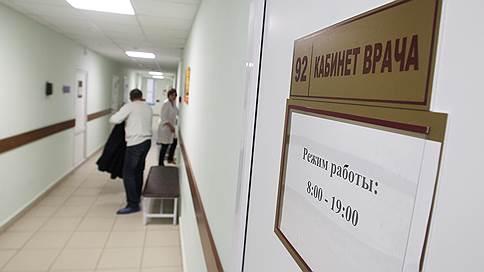 Всплеск ВИЧ-инспекции // По итогам проверки КСП в поликлиниках Петербурга прекратили выдачу лекарств людям с ВИЧ
