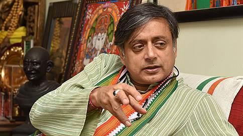 «Индия идет по канату над пропастью, и периодически кажется, что падение неизбежно» // Экс-замглавы МИД страны Шаши Тарур — о попытках балансировать между мировыми державами