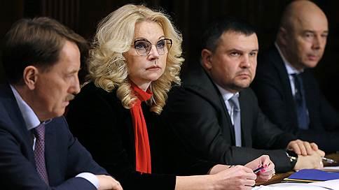 Кто будет служить вице-примером // Семь заместителей Дмитрия Медведева получат персональные оценки