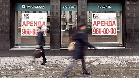 АСВ заподозрили в сговоре // Кредиторы Пробизнесбанка требуют отменить продажу его «дочки»