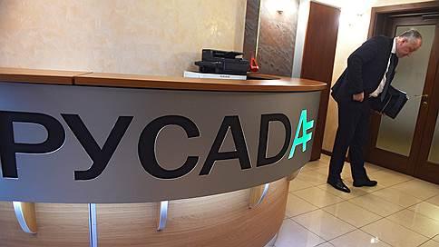 Проба на просрочку // Исполком WADA примет решение по статусу РУСАДА