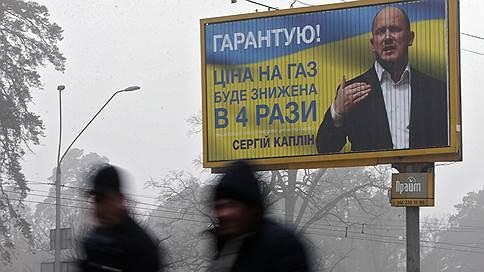 Газ подождет до выборов // Переговоры по транзиту через Украину отложены на май