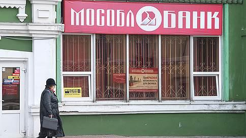 Мособлбанк снова сел за «тетрадки» // Банк требует от клиентов оригиналы документов