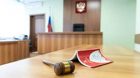 Тайные поставки на Украину не прошли судебную проверку // Дело о торговле ракетными двигателями возвращено следствию