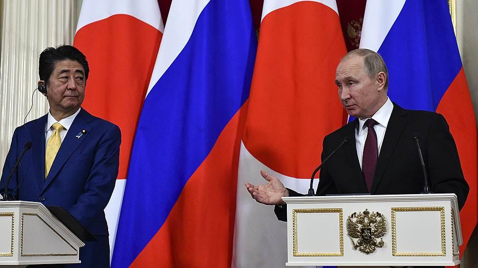 Переговоры президента России и премьера Японии об островах оказались безрезультатными