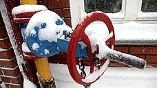 Генпрокуратура заступилась за «Газпром»