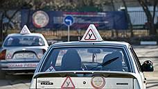 Минэкономики перехватывает руль