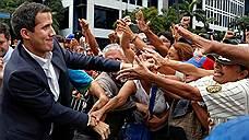 В Венесуэле удвоилось число президентов