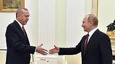Сирии обещана безопасность без Америки