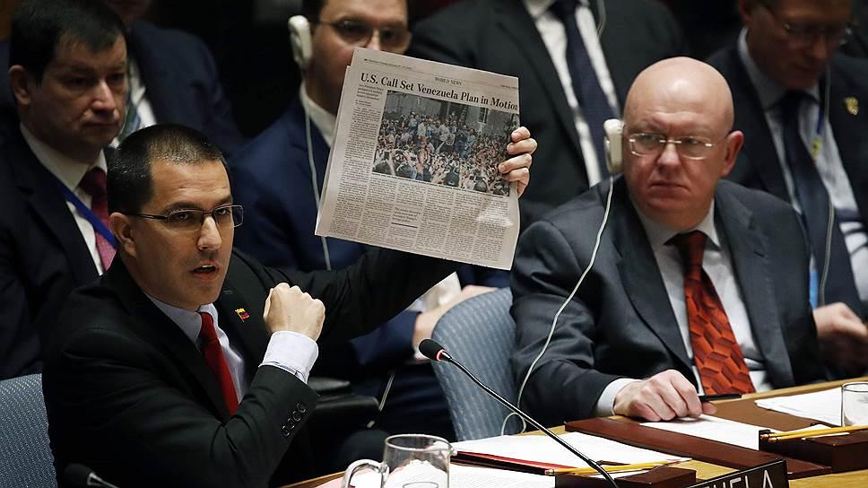 Как противостояние в Венесуэле раскололо мировое сообщество