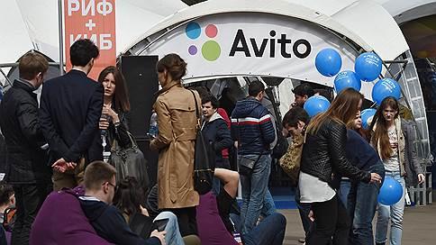 Naspers разместился на Avito // Южноафриканские инвесторы консолидировали третью в РФ интернет-компанию photo