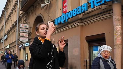 Смартфоны накачают российским софтом // ФАС продвигает предустановку отечественных приложений photo