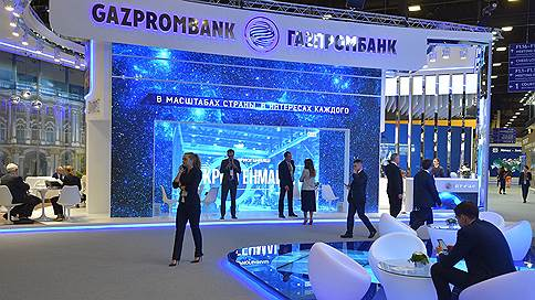 Газпромбанку добавят капитала // «Газпром» выдал ему 90 млрд руб. на розничный бизнес photo