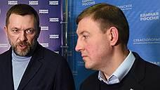 «Единая Россия» присмотрела себе патриотическую столицу