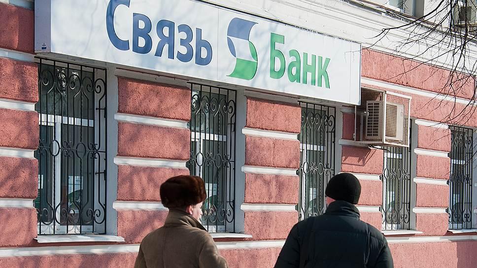 Банки не будут разглашать ФАС данные о клиентах