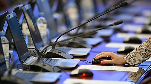 Cофт с избытком свойств // Счетная палата оценила импортозамещение ПО photo
