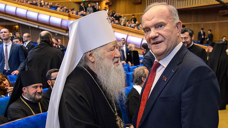 Сказали бы лет 20 назад лидеру коммунистов Геннадию Зюганову, что с ним будут так здороваться иерархи церкви… Нет, не поверил бы