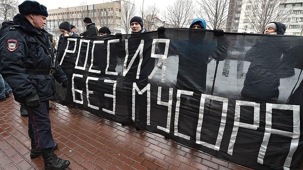 Участники всероссийской акции против мусора были немногочисленны и самокритичны