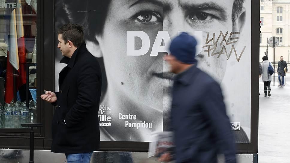 Многосуточные показы «Дау» — не стандартная кинопремьера, а глобальное событие городского масштаба