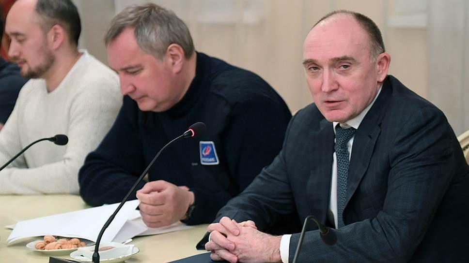 Глава «Роскосмоса» Дмитрий Рогозин и губернатор Челябинской области Борис Дубровский