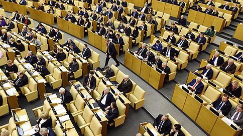 Местное самоукрупнение  / Госдума поработает над законом о создании муниципальных округов