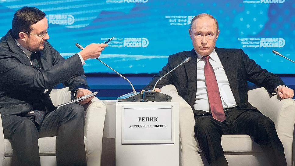 Как Владимир Путин помогал предпринимателям добраться до берега, о котором они и не мечтали