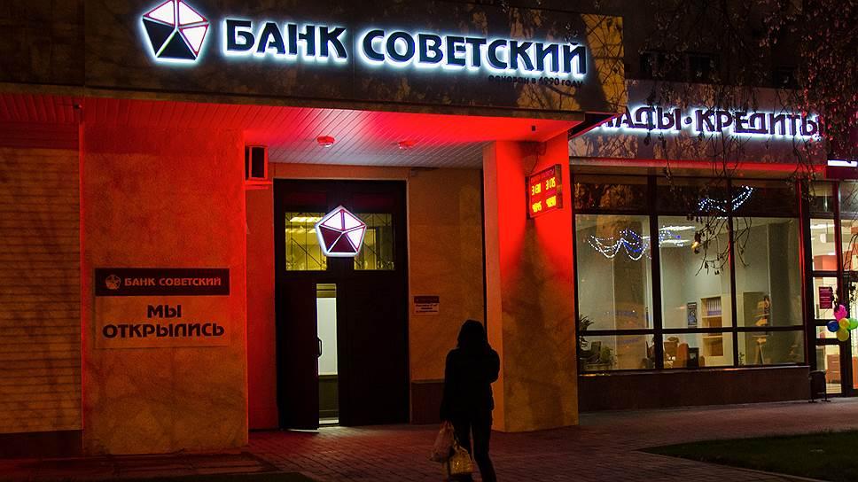 Почему задержали бывшего гендиректора ООО «Коллектор 19» Кирилла Ласкина