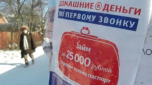 Владелец «Домашних денег» приблизился к банкротству  / Но оно не освободит Евгения Бернштама от субсидиарной ответственности