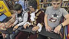 Ноутбуки загоняют в долги