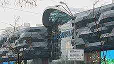 «ТПС Недвижимость» выныривает из Ocean Plaza
