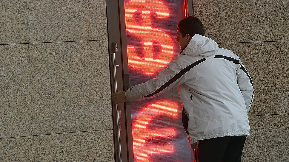 Как российская валюта укрепилась с помощью рейтинга Moody`s