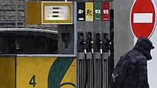 Трейдерский захват бензина