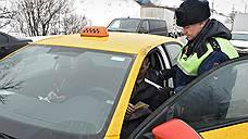 Агрегаторы такси ответят за пассажиров