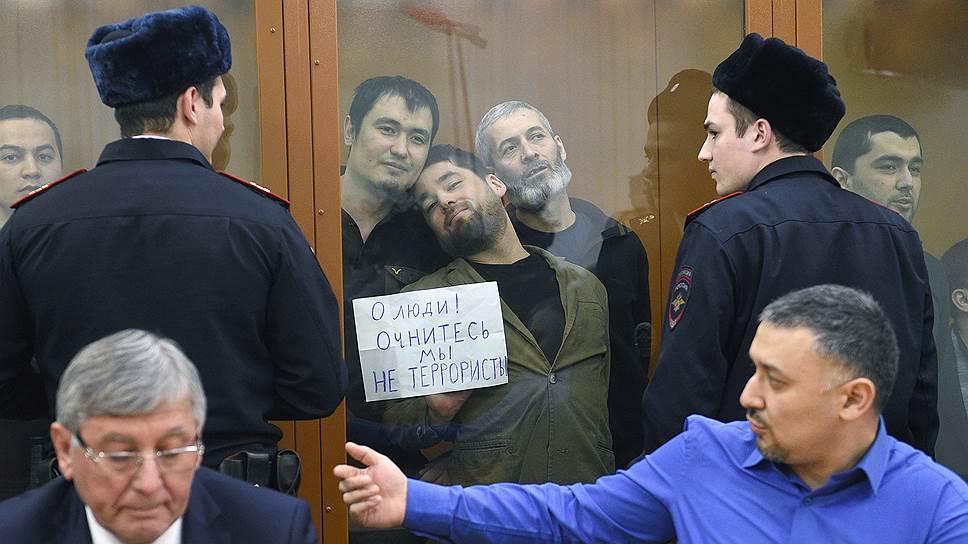 Почему участников запрещенной «Хизб ут-Тахрир» приговорили в Москве к длительным срокам