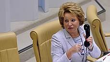Валентина Матвиенко вошла в президентский график