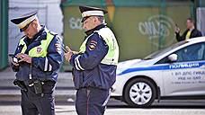 У «Помощника Москвы» проблемы с законом