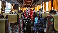 Глава «Яндекс.Автобусов» переехал в AtlasBus