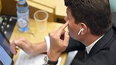 Россияне прислушались к Apple