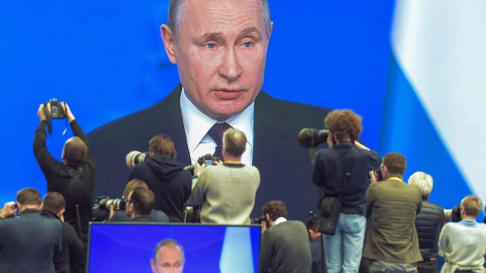 Владимир Путин по-разному масштабировал себя