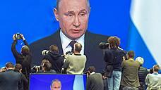 Владимир Путин обратился с посланием к Конгрессу