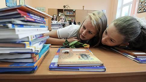 Прокуроры взялись за учебники // Надзорное ведомство предъявило претензии к порядку отбора школьных пособий