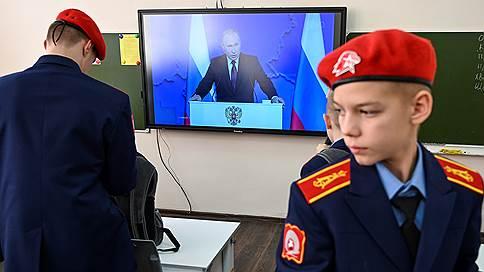 Как послали, так смотрели // Телерейтинг президентского послания в Москве снизился